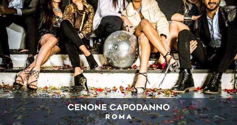 Cenone di capodanno 2022 a Roma